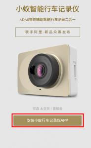 Yi Dash Cam app
