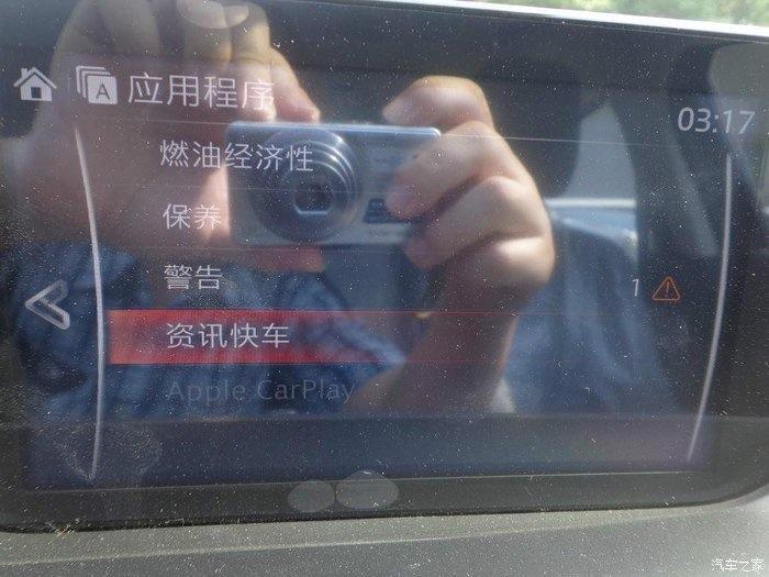 Mazda Mzd Connect Apple Carplay >> Prueba del Mazda 3 2017 - Javierin.com